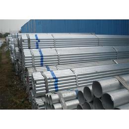 焊管-天津高频焊管-华海通新型建材(推荐商家)