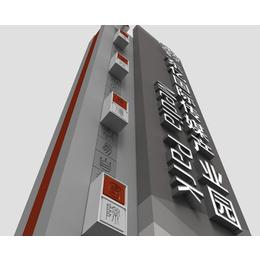 安徽精神堡垒-合肥龙泰有限公司-工业精神堡垒