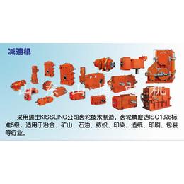 杭州伺服电机-直流伺服电机-山博电机(优质商家)