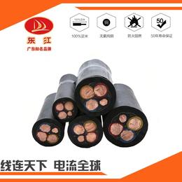 厂家直供广州珠江电缆中低压VV电缆可定制带铠VV22电缆