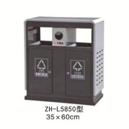 ZH-L5850垃圾桶