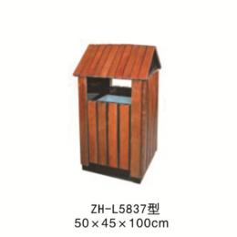 ZH-L5837垃圾桶