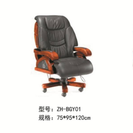 ZH-BGY01转椅