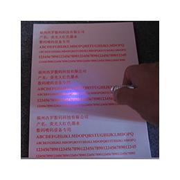 惠普墨盒荧光防伪墨水喷印游戏奖票专用