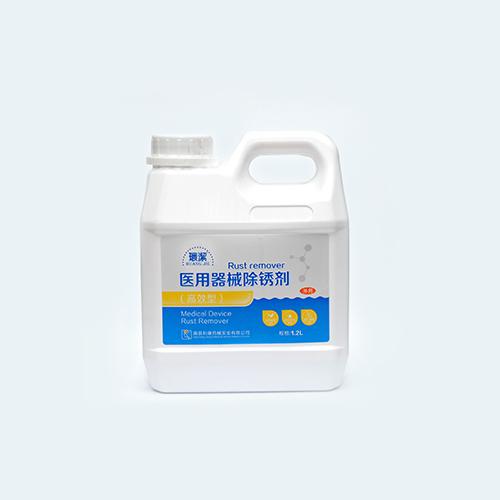 环洁®医用器械除锈剂1.2L