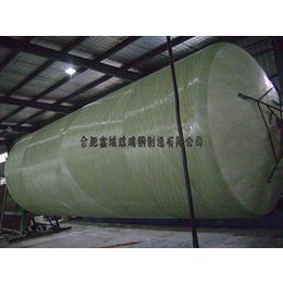 玻璃钢化粪池|合肥鑫城生产厂家|采购玻璃钢化粪池