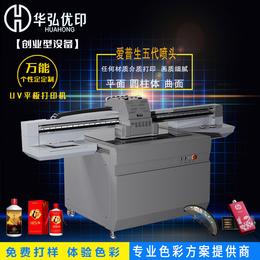 贵州uv打印机生产商厂家直销酒瓶印刷机