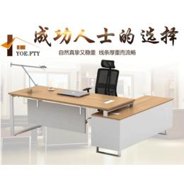 北京办公经理桌销售简约经理桌销售浅色时尚经理桌出售办公家具