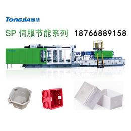 PVC线盒 开关盒生产qy8千亿国际机器 线盒注塑机 机械生产