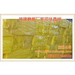 玻璃棉板厂家玻璃棉保温板生产厂家旗源保温离心玻璃棉板缩略图