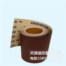 韩国鹿牌纸砂带厂家EA343 地板行业纺织皮革业打磨