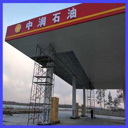 定制加油站吊顶铝扣板 白色防风铝条扣 高边铝扣板