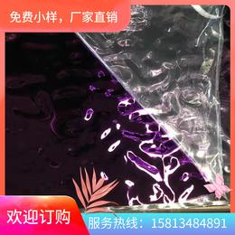 亚东不锈钢冲压板厂家不锈钢水波纹厂家价格便宜