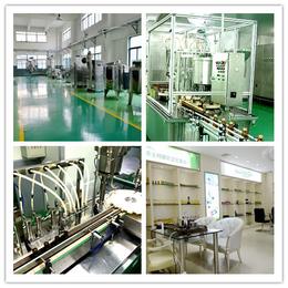 苏州胶原蛋白液体饮料加工生产厂家OEM