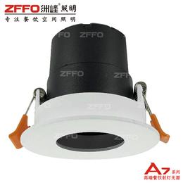 餐饮照明,【洲峰照明】,鹤壁餐饮照明灯具