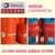 开式工业齿轮油、蓝欣润滑油(在线咨询)、邯郸工业齿轮油缩略图1