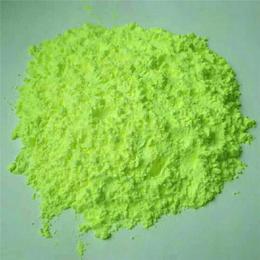 广东荧光增白剂OB-1亚宇荧光增白剂OB-1塑料荧光增白剂