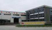 上海铁岛模具科技有限公司