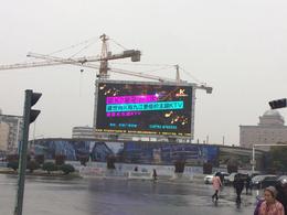 九江大胜传媒  LED大屏广告