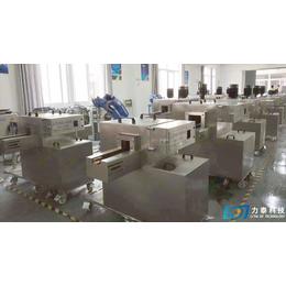南京力泰钣金加工厂家 激光切割钣金 设备外壳定制