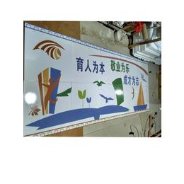 室外陶瓷壁画 教育宣传陶瓷壁画 景德镇陶瓷壁画厂家