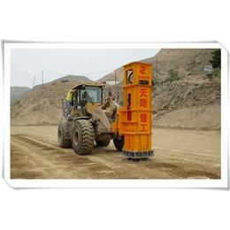 赤峰生产-销售高速夯实机TRA50-供应产品