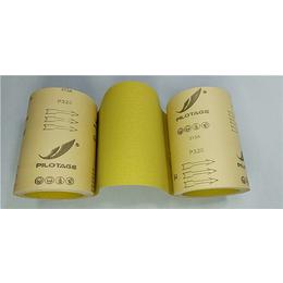 砂带公司-砂带-东莞高锐磨料磨具缩略图