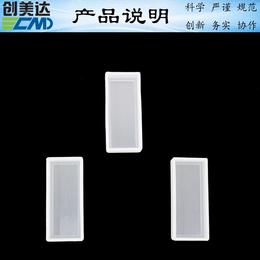 清远硅胶垫圈加工生产阳江电子元器件透明硅胶密封矩形圈防震防水