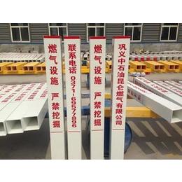 玻璃钢标志桩生产厂家+标志桩价格