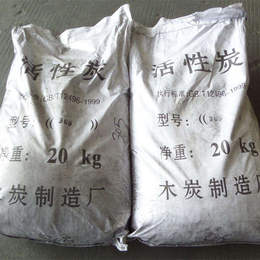 专业销售活性炭 粉状颗粒 专业吸附缩略图