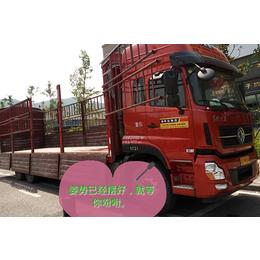文山货运物流,重庆邦运货车出租,货运物流公司哪家靠谱