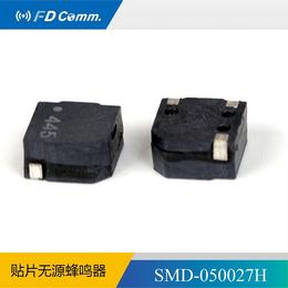 福鼎FD蜂鸣器 3v 电磁无源蜂鸣器方形小尺寸050027H