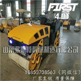 FST-4.0T全液压4吨双钢轮压路机功率45.6千瓦马力足