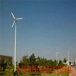 供应2000瓦风力发电机技术水平轴风力发电机晟成价格美丽