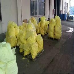 广东荧光增白剂PF亚宇荧光增白剂PF塑料荧光增白剂PF