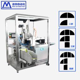 面膜包装qy8千亿国际面膜折叠加工 皮带式面膜折叠机无纺织布折布机