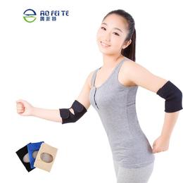厂家直销 托玛琳自发热运动护肘 奥非特 保暖肘关节护具可贴牌