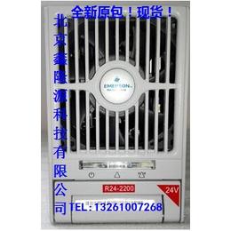 艾默生R24-2200通信电源模块