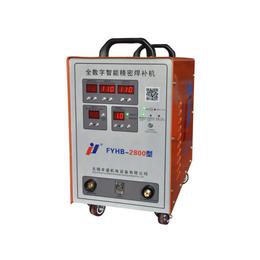 无锡超低温冷焊机FYHB-2800型高速<em>大功率</em>