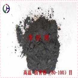 邯郸经昊化工出售高温沥青粉 可加工定制软化点