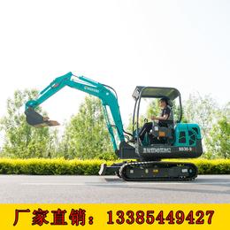 云南安宁农用小挖掘机 果园小钩机 工程专用山鼎小型挖掘机