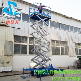16米升降机 16米升降平台 陕西西安电瓶动力升降机价格