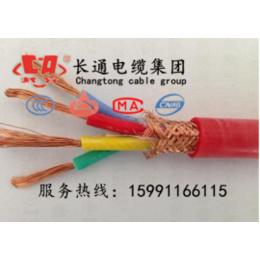 玉树市屏蔽电缆报价,长通电缆(在线咨询),玉树市屏蔽电缆