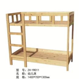 ZH-YR011幼儿床