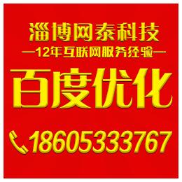 福建网站营销_靠谱福建网站营销哪家便宜?