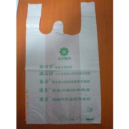 徐州市塑料袋、南京莱普诺、购物塑料袋定做