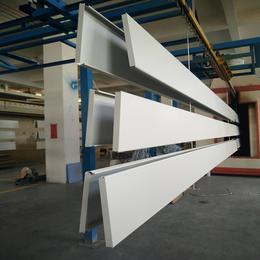 定制300面宽 白色铝条扣 条形铝扣板天花 防风铝扣板