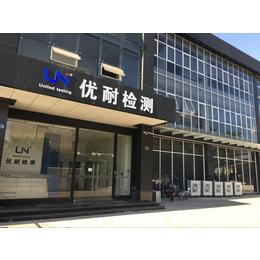 深圳少数拥有SAA资质机构