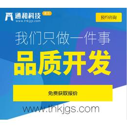 青岛拼团小程序的营销优势有哪些