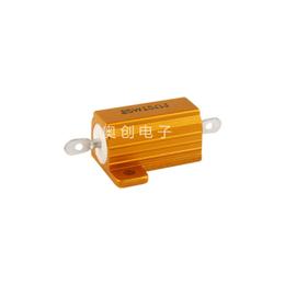 奥创电子 25W RX24铝壳线绕电阻 英威腾变频器启动电阻